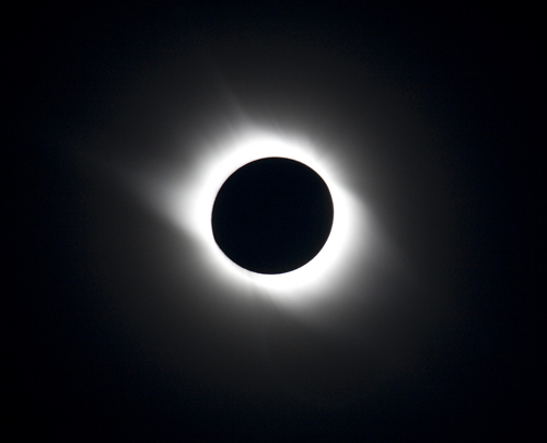 Solar eclipse seen in southwest China's Chongqing Municipality, at 9:16 a.m. on Wednesday, July 22, 2009.